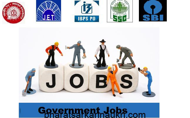 government jobs, govt jobs notification, govt job, Government Job, govt jobs