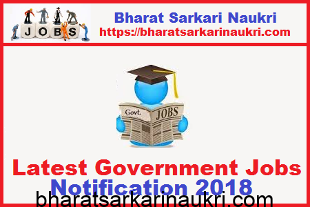 Government jobs Notification 2018, Government jobs Notification, government jobs