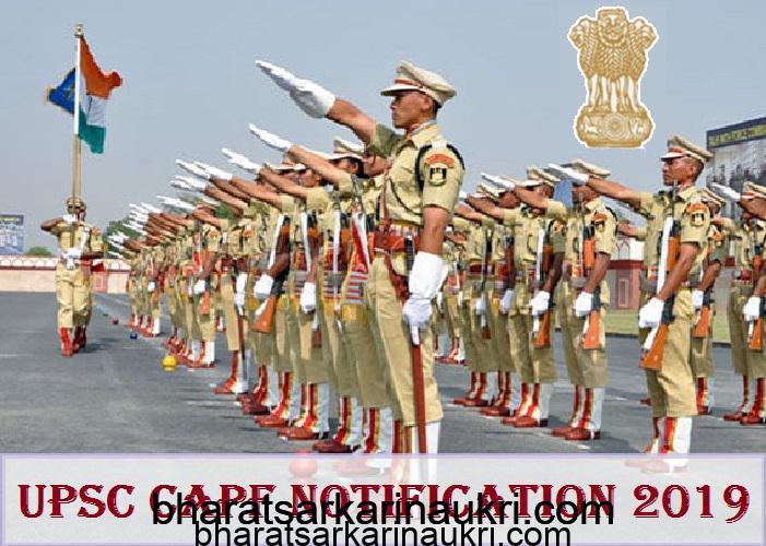 UPSC Notification, UPSC Notification 2019, UPSC CAPFRecruitment 2019,