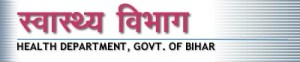 Bihar Health Dept Staff Nurse Recruitment