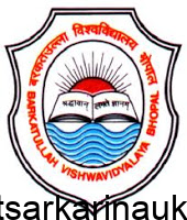 Barkatullah University Date Sheet 2019